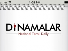 Dinamalar Calendar 2016 1.1 Screenshot