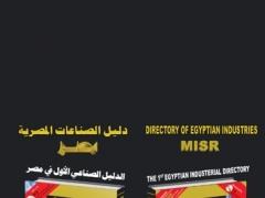 Directory of Egyptian Industries 1.0.8 Screenshot