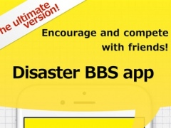 DisasterBBS 1.0.0 Screenshot