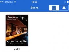 Discover Japan - AN INSIDER'S GUIDE 3.5 Screenshot