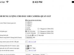Disk Calculator 1.1 Screenshot