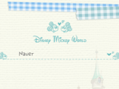 Disney mickey world dodol 4.1 Screenshot