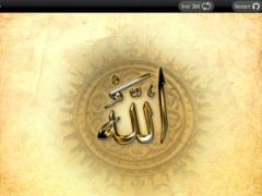 Divine Names for iPad – Memorize the 99 names of Allah 1.0 Screenshot