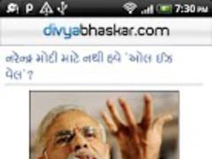 Divya Bhaskar 1.2.1 Screenshot