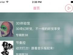 DJ音乐盒子-动感MC婚姻节拍秀,最劲爆的3D舞曲音乐盒 1.0 Screenshot