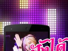 Dj mix music dance 1.3 Screenshot
