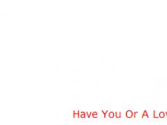 Do I Need An Injury Lawyer Test 1.0 Screenshot