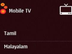 Docomo Mobile TV 4 0 Free Download