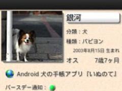 Dog's Pocketbook 4.0.3 Screenshot