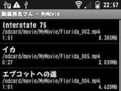 DogaPlayer 2.0.1 Screenshot