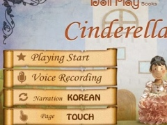 Doll Play book Cinderella LITE 2 Screenshot
