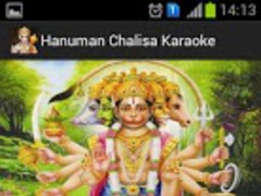 Donate Hanuman Chalisa Karaoke 1.0 Screenshot