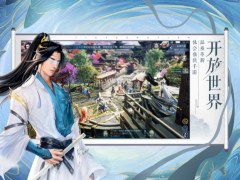 Donut Chopper - Slice The Donuts Like A Ninja 1.2 Screenshot