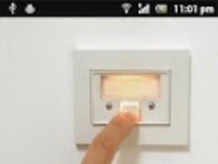 Door Bell Prank 1.0 Screenshot