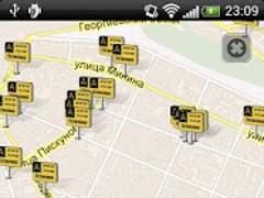 DorogaTV transport 1.0.1 Screenshot