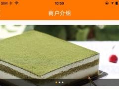 Dream Cake 1.0.03 Screenshot