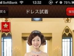 代官山鳳鳴館DressChange 4.0.4 Screenshot