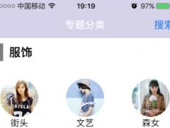 DressUPLZB 1.0 Screenshot