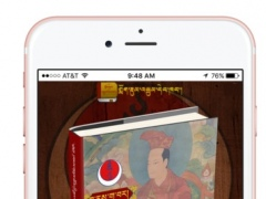 Drikung Chopa Kabum eBooks 1.0 Screenshot