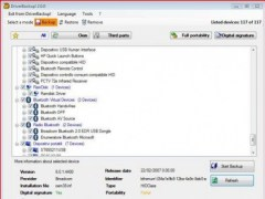 DriverBackup! 2.1 Screenshot