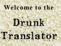 Drunk Translator 1.6 Screenshot