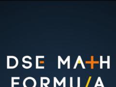 DSE Math Formula 2.11 Screenshot
