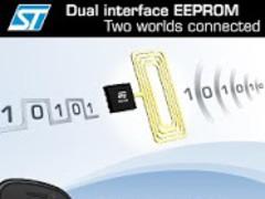 Dual EE 1.0 Screenshot