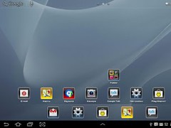 Duende GO Launcher HD Pad 2.2 Screenshot