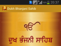Dukh Bhanjani Sahib Audio 1.6 Screenshot