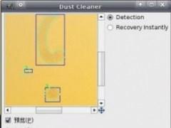 DustCleaner  Screenshot