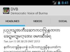 DVB MY 1.3 Screenshot