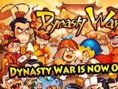 Dynasty War: Three Kingdoms 1.0.0 Screenshot