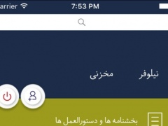 E-madaran 1.0.1 Screenshot