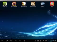 E-Quran lite for Pad 1.7.3 Screenshot