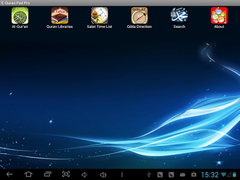 E-Quran Pro for Pad 1.7.5 Screenshot
