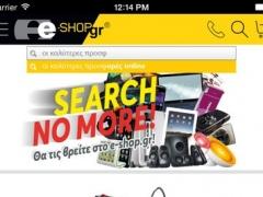 e-shop.gr 2.2 Screenshot