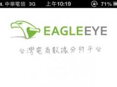 EagleEye - 電商數據分析 1.1 Screenshot