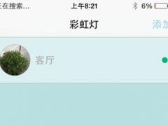 EarlRay(伯爵之光) 1.0 Screenshot