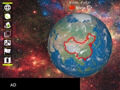 Review Screenshot - View a 3D Earth Model on Your Phone!