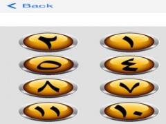 Easy Arabic Alphabet 1.3 Screenshot