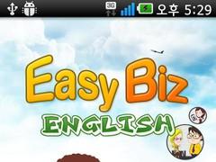Easy Biz English 1.8 Screenshot