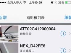 Easy Cam 0.0.91 Screenshot