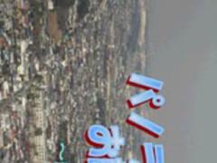 Easy Panorama Camera Trial 1.15 Screenshot