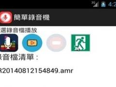 EasyRecoder 1.5 Screenshot