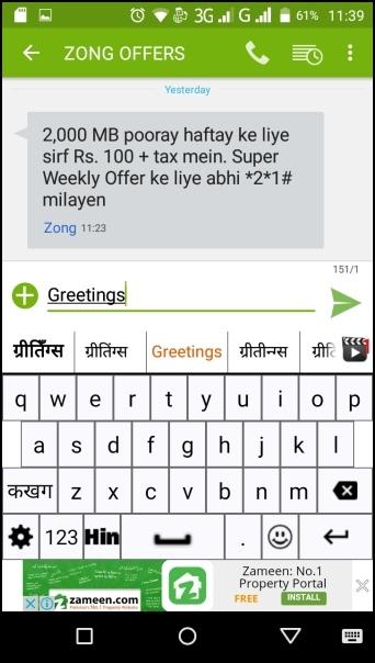 Easy Typing Hindi Keyboard 3 2 0 Free Download