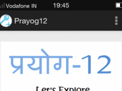 EBOM Prayog-12 1.0 Screenshot