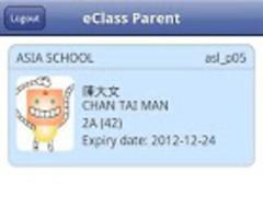 eClass Parent 1.0.4 Screenshot