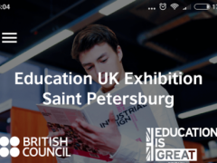 Education UK Exhibitions 1.0.11 Screenshot