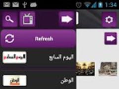 Egypt Smart News Lite 1.0 Screenshot