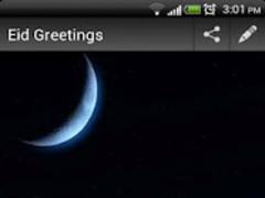 Eid Greetings Lite 2.0.3 Screenshot